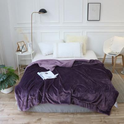 羊羔绒毛毯 150*200 紫罗兰