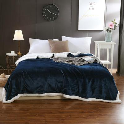 2019新款马卡龙羊羔绒毛毯 150*200cm 午夜蓝