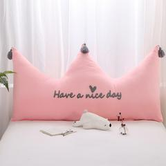 皇冠大靠枕 80*100cm 粉色
