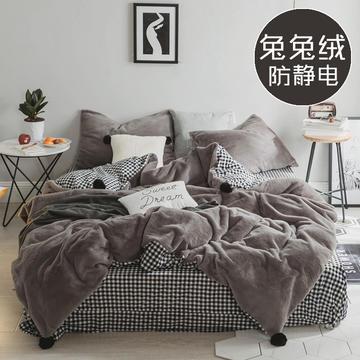 (总)2018韩国兔兔绒四件套超柔保暖宝宝绒牛奶绒法莱绒珊瑚绒水晶绒三件套法兰绒双面绒雪花绒雕花绒 1.5m(5英尺)床 灰色