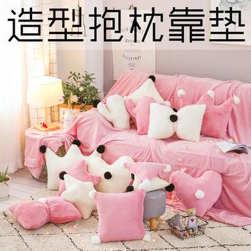 (萝莉家纺)兔兔绒抱枕粉色五角星爱心枕白色沙发床头靠垫蝴蝶结方形皇冠大靠枕含芯