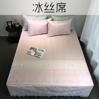 (总)萝莉家纺2019韩版夏季冰丝席三件套公主风蕾丝花边床裙式天丝席子夏凉席软席空调席竹席藤席可机洗 1.5m(5英尺)床 粉色