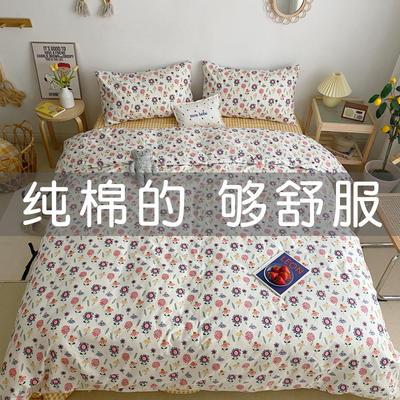 爆款新款2020小清新全棉四件套网红款公主风13372小碎花纯棉三件套学生宿舍被套床单床笠被罩多规格 1.2m(4英尺)床 彼岸光年