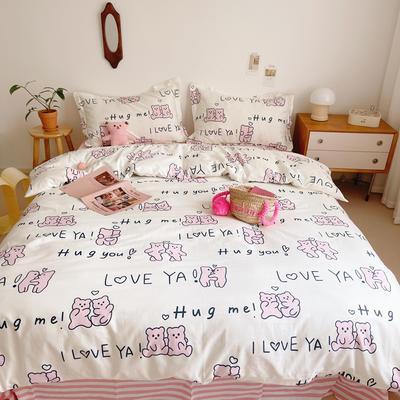 2021新款小清新全棉四件套网红款公主风田园小碎花纯棉三件套学生宿舍被套床单床笠被罩床罩 1.5m床单款四件套 love熊