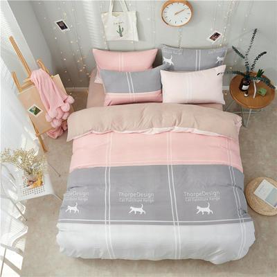 水洗棉四件套(小清新系列) 1.2m床单款三件套 简约记忆
