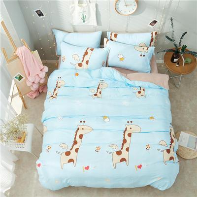 水洗棉四件套(小清新系列) 1.2m床单款三件套 长颈鹿-蓝
