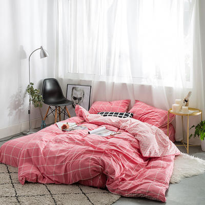 水洗棉AB两用四件套 1.5m(5英尺)床 果红大格小格