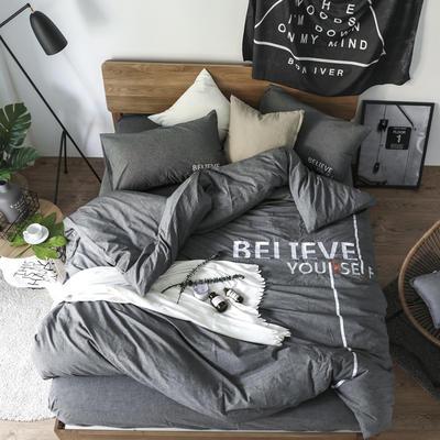 简约风色织水洗棉绣花四件套 1.8m(6英尺)床 BELIEVE纯灰
