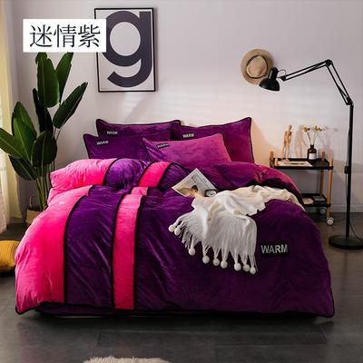 2018新款水晶绒印花四件套-双拼 1.8m(6英尺)床 迷情紫