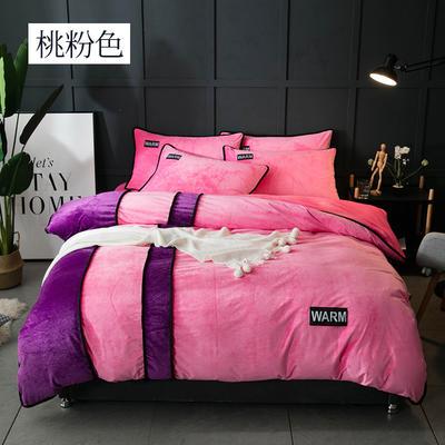 2018新款水晶绒印花四件套-双拼 1.8m(6英尺)床 桃粉色