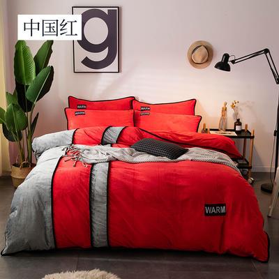 2018新款水晶绒印花四件套-双拼 1.8m(6英尺)床 中国红