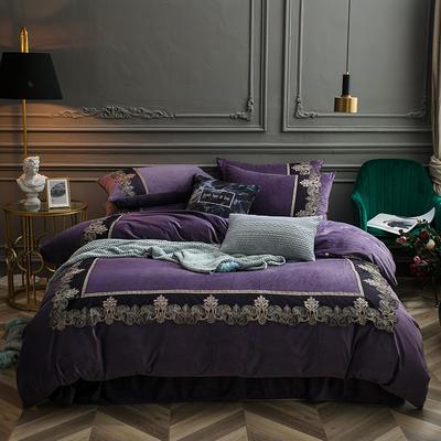 2018新款艾丽莎宝宝绒蕾丝绣花四件套 1.8m(6英尺)床 艾丽莎-魅紫