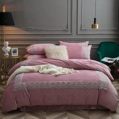2018新款艾丽莎宝宝绒蕾丝绣花四件套 1.8m(6英尺)床 艾丽莎-藕粉