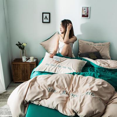 2020新款天丝绣花系列四件套 1.2m床单款三件套 卡其墨绿