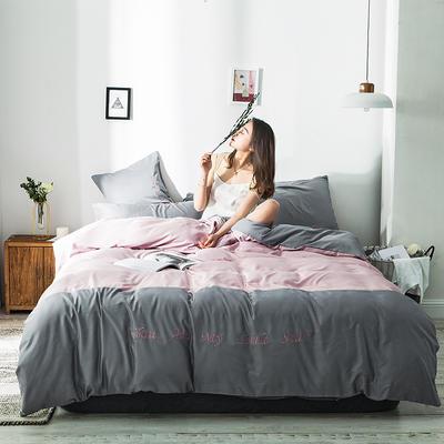 2020新款天丝绣花系列四件套 1.2m床单款三件套 浅灰豆沙