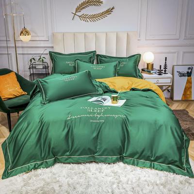 2020新款60支40S长绒棉四件套新款欧式刺绣纯棉四件套 1.5m(5英尺)床单款 墨绿