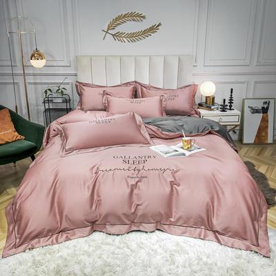 2020新款60支40S长绒棉四件套新款欧式刺绣纯棉四件套 1.2m(4英尺)床单款 浅豆沙
