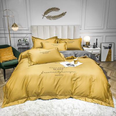 2020新款40s60s全棉纯棉贡缎长绒棉四件套 1.5m床单款四件套 姜黄