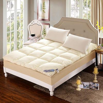 羽丝绒立体床垫 0.9m 米黄