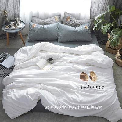 水洗棉四件套(树叶绣花款系列) 枕套(48x74cm)/对 B 白色+深灰+深灰