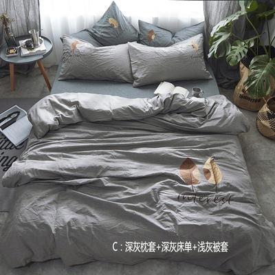 水洗棉四件套(树叶绣花款系列) 枕套(48x74cm)/对 D 粉色+深灰+深灰
