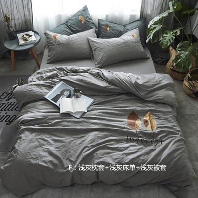 水洗棉四件套(树叶绣花款系列) 枕套(48x74cm)/对 F 浅灰+浅灰+浅灰