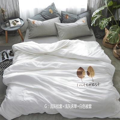 水洗棉四件套(树叶绣花款系列) 枕套(48x74cm)/对 G 白色+浅灰+浅灰