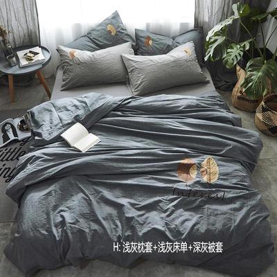 水洗棉四件套(树叶绣花款系列) 1.5m床单款(四件套) H 深灰+浅灰+深灰
