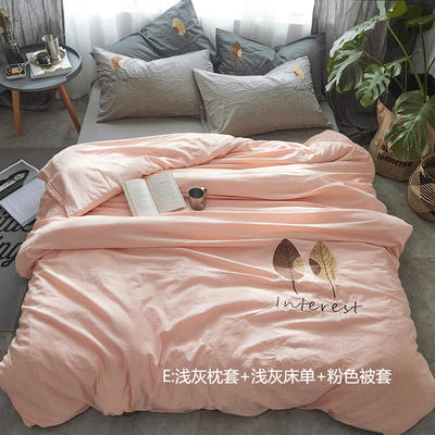 水洗棉四件套(树叶绣花款系列) 枕套(48x74cm)/对 E 色+浅灰+浅灰