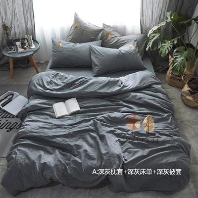 水洗棉四件套(树叶绣花款系列) 枕套(48x74cm)/对 A 深灰+深灰+深灰