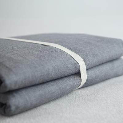 水洗棉单品(纯色系列)-被套 150x200cm 深灰