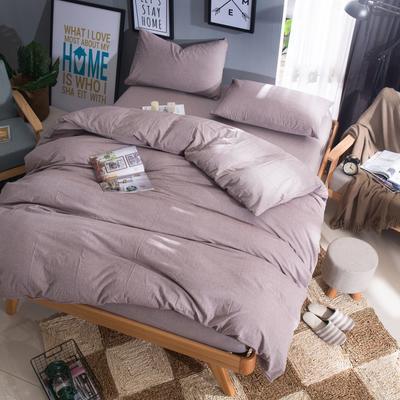水洗棉纯色系四件套单被套单枕套 1.2米床(三件套-床单款) 豆沙