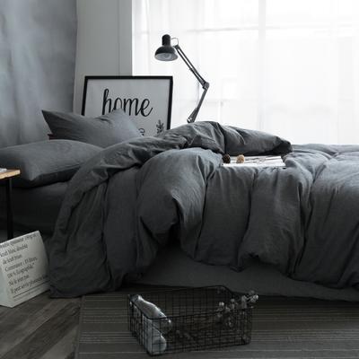 水洗棉纯色系四件套单被套单枕套 1.2米床(三件套-床单款) 深灰