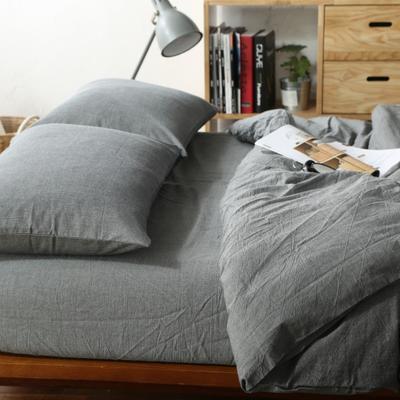 水洗棉四件套(纯色系列) 1.2m床单款(三件套) 深灰