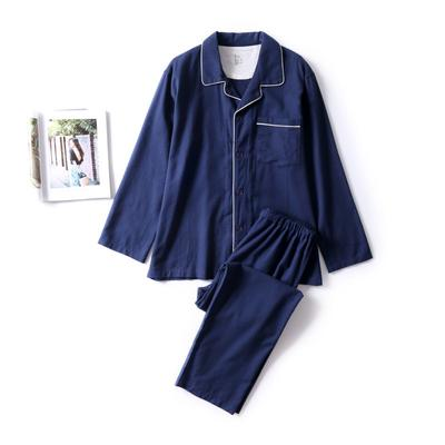 2021新款-无印良品法兰绒家居服 M码 2#藏青纯色 男款