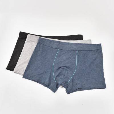 2021新款-男士莫代尔内裤 L 一组四条