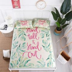 会生活家纺 卡通冰丝凉席三件套 1.5m(5英尺)床 字母植物