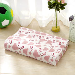 儿童记忆枕(46*26*3.5) 波浪粉色