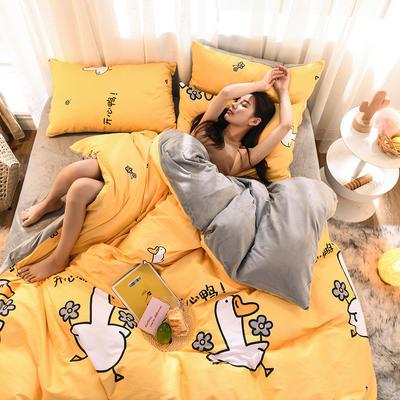 2019 13372棉绒款四件套 1.2m床单款三件套 happy鸭
