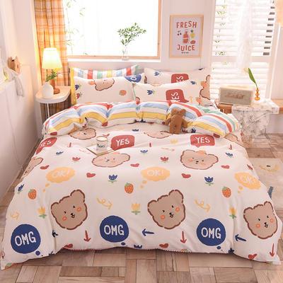 2021新品-13372活性印花四件套 1.5m床单款四件套 OK 熊