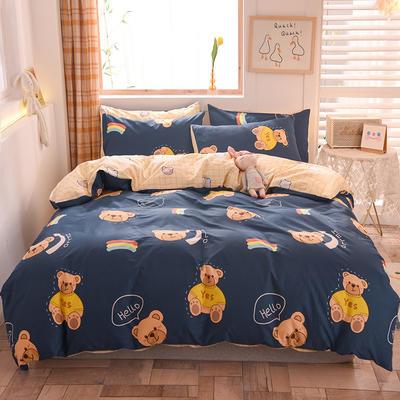 2021新品-13372活性印花四件套 1.5m床单款四件套 彩虹熊