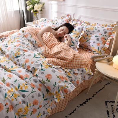 2021新款全棉裙边四件套 1.5m床单款四件套 阳光小橘