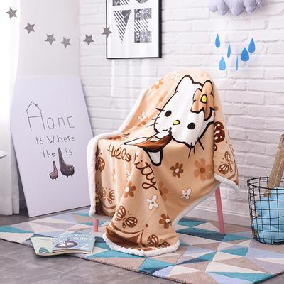 羊羔绒童毯 100*140cm 咖啡凯蒂