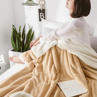 2018新款-北极暖绒双层毛毯 150*200cm 维也纳驼