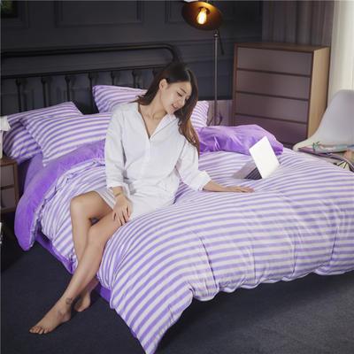 双面水晶绒四件套 标准1.5m-1.8m床 欢乐颂-紫