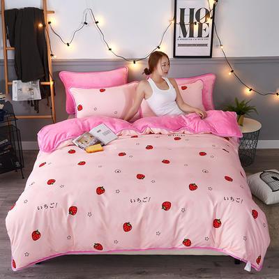 2018新款ab款针织棉加绒单被套 160x210cm 小草莓