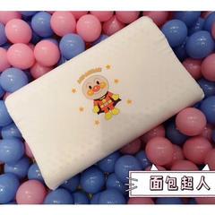 2018爆款儿童乳胶枕(44×24*6cm) 面包超人
