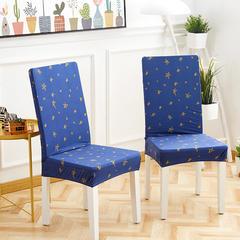 精品椅套系列 星辰