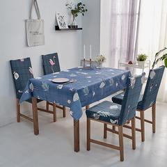 2018新款-餐桌布椅子套 椅子套通用40*60cm 弗朗明哥
