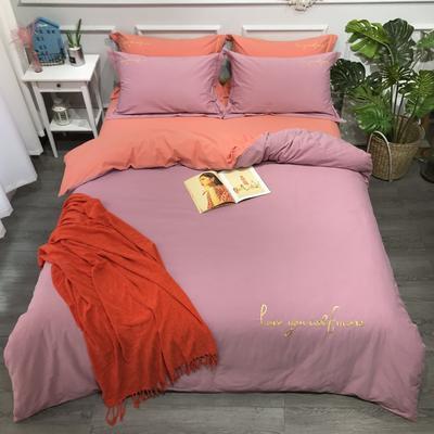 2020新款-活性生态纯色双拼磨毛四件套 床单款1.8m(6英尺)床 爱多-豆沙